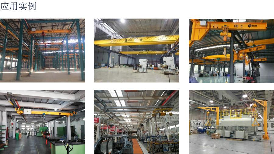 曄創起重機械(上海)有限公司